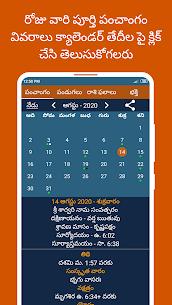 Telugu Calendar 2021 : For Pc | How To Install  (Free Download Windows & Mac) 1