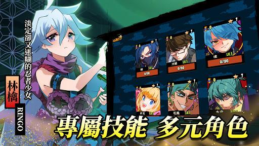 u5fcdu8c46uff1au65b0u4e16u4ee3 1.0.3 screenshots 3