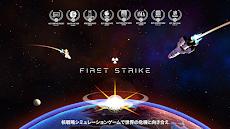 First Strike: Classicのおすすめ画像1