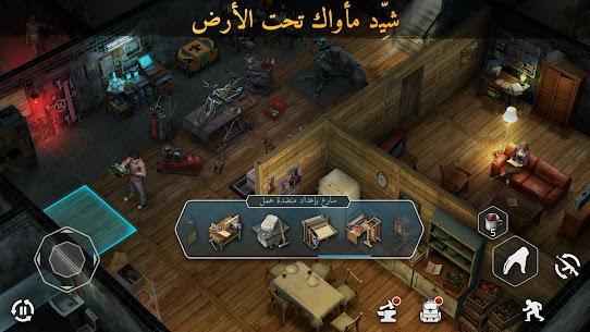 تحميل لعبة Dawn of Zombies مهكرة للاندرويد [آخر اصدار] 2