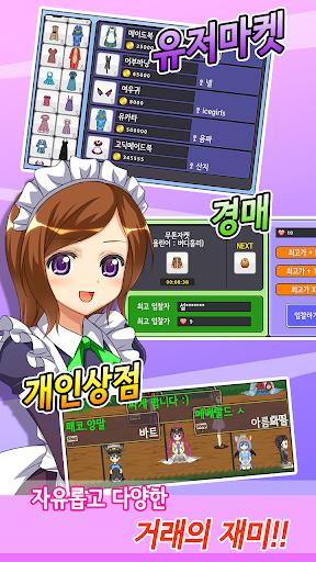 Coy Chat, SogonSogon apkpoly screenshots 3