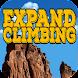 EXPAND CLIMBING(エクスパンド クライミング) - Androidアプリ