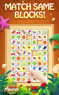 Tile Master - Classic Triple Match & Puzzle Game Screenshot