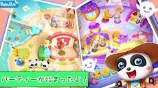 パンダのキッズパーティー-BabyBus 子ども・幼児向けのおすすめ画像1