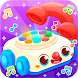 Baby Carphone Toy games for kids - Androidアプリ