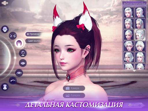 Perfect World Mobile: u041du0430u0447u0430u043bu043e apkpoly screenshots 20