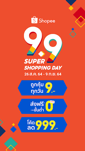 Shopee: 9.9 Super Shopping Day android2mod screenshots 2