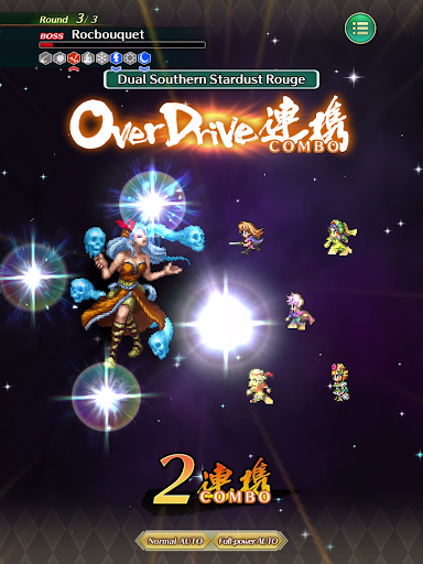 Romancing SaGa Re;univerSe  screenshots 15