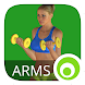 Arm Workouts Lumowell - Androidアプリ