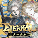 ETERNAL(エターナル) - Androidアプリ