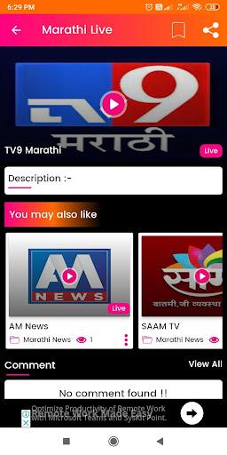 Marathi Live TV News 1.1 screenshots 8