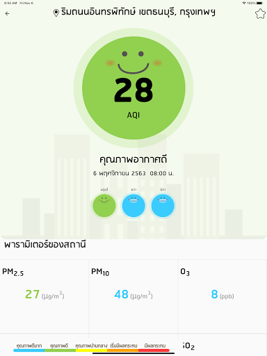 Air4Thai 3.0.8 Screenshots 13