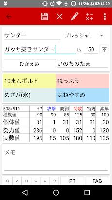剣 ツール 盾 計算 ダメージ