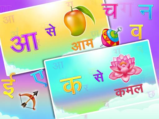 Hindi Alphabets Learning And Writing apkdebit screenshots 11