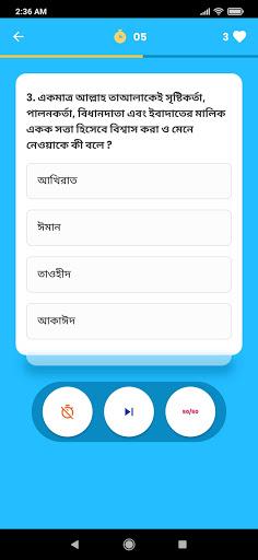 Deen Quiz (Islamic Quiz) 2.0.0 screenshots 1