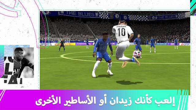 تحميل لعبة فيفا فوتبول