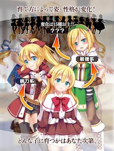 Pocket Girl ~Hunting The Devil~ 2.5 MOD Apk Download 2