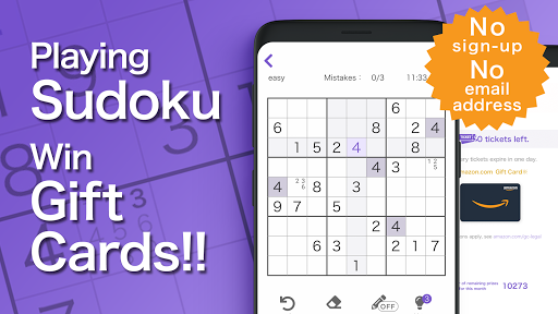 Sudoku ‐Puzzle&Prize Win a Gift Cards on the spot! screenshots 1