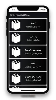 Urdu Novels Offline 2021のおすすめ画像2