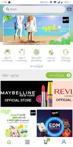 rgo47 - Online Shopping & Marketplace in Myanmar 7.2.8 Screenshots 1