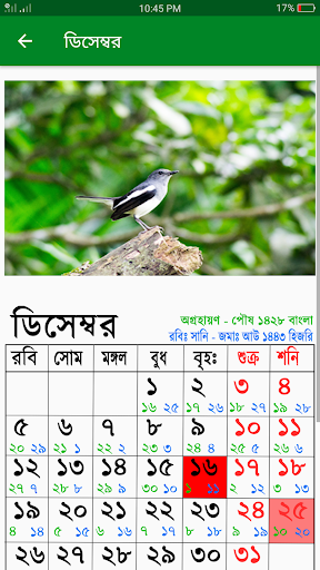 Calendar 2021 - English,Bangla,Arabic apktram screenshots 6