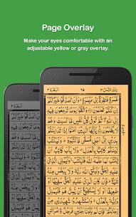 HOLY QURAN – القرآن الكريم 5