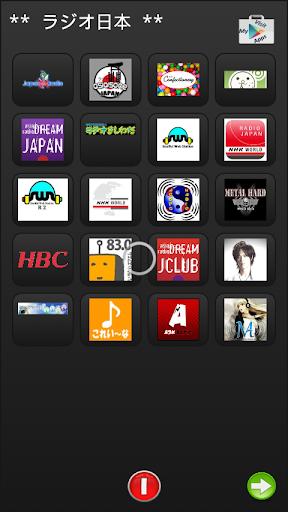 Radio Japan For PC Windows (7, 8, 10, 10X) & Mac Computer Image Number- 15