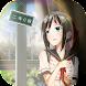 脱出げーむ:かわいい女の子学校ホラー脱出ゲーム新作 - Androidアプリ