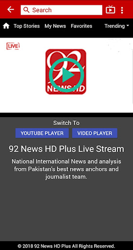 92 News HD 2.0.5 Screenshots 8