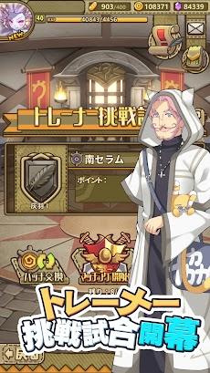 カルディア・ファンタジー魔物姫たちとの冒険物語のおすすめ画像4