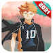 Haikyuu Best Anime HD Wallpapers