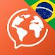 ポルトガル語を無料で学習 - Androidアプリ