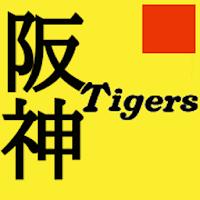 阪神選手名鑑 1936-2020