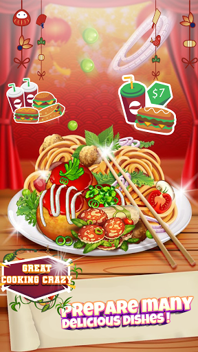 Great Cooking Crazy - Master Chef 1.0.8 Screenshots 2