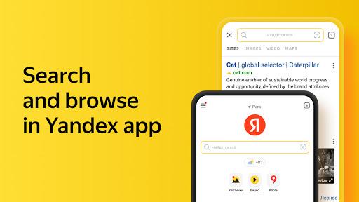Yandex  screenshots 1