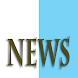 Forza Lazio News - Androidアプリ