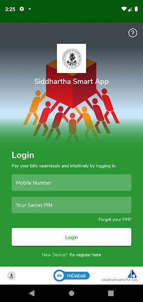 Siddhartha Smart screenshot 2