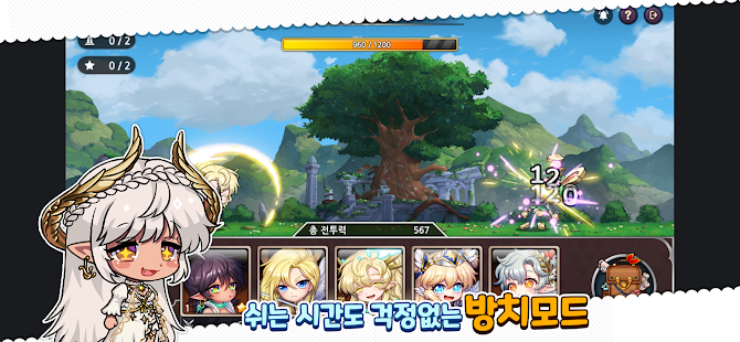 How to hack LUTIE SAGA for android free