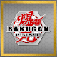 Download Bakugan Battle Planet Background For PC Windows and Mac