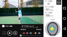 Smart Tennis Sensorのおすすめ画像2