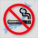 禁煙日本一周旅行