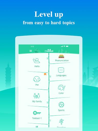 Learn Chinese - ChineseSkill  Screenshots 14