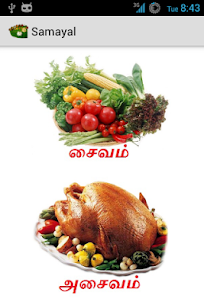 Tamil Samayal  Apps Download For Pc (Install On Windows 7, 8, 10 And  Mac) 1
