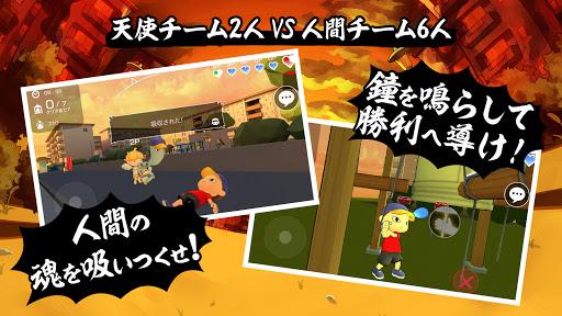 u306bu3087u308du3063u3053u3010u975eu5bfeu79f0u5bfeu6226u30b5u30d0u30a4u30d0u30ebu30a2u30afu30b7u30e7u30f3u3011u4e00u7dd2u306bu904au3079u308bu30aau30f3u30e9u30a4u30f3u30b2u30fcu30e0 screenshots 3