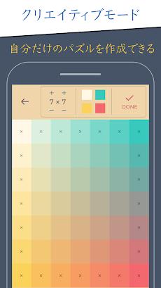 カラーパズルゲーム - 無料でカラー壁紙をダウンロードのおすすめ画像4