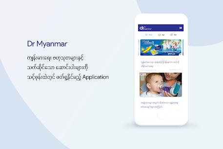 Dr Myanmar 1