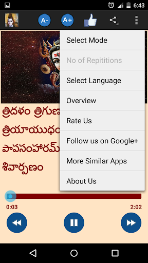 Sri Bilvastakam Karaoke For PC Windows (7, 8, 10, 10X) & Mac Computer Image Number- 9