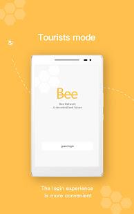 Bee Network 1.6.1.586 Screenshots 21