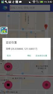 MapWalker – Fake GPS / Fly GPS 3