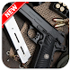 Cool Gun Wallpaper - Androidアプリ